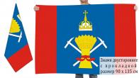 Двусторонний флаг Подольского района