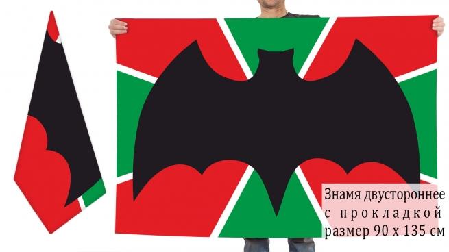 Двусторонний флаг пограничников с летучей мышью