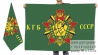Двусторонний флаг пограничных войск КГБ СССР