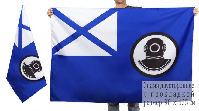 Двусторонний флаг поисково-спасательных судов ВМФ РФ