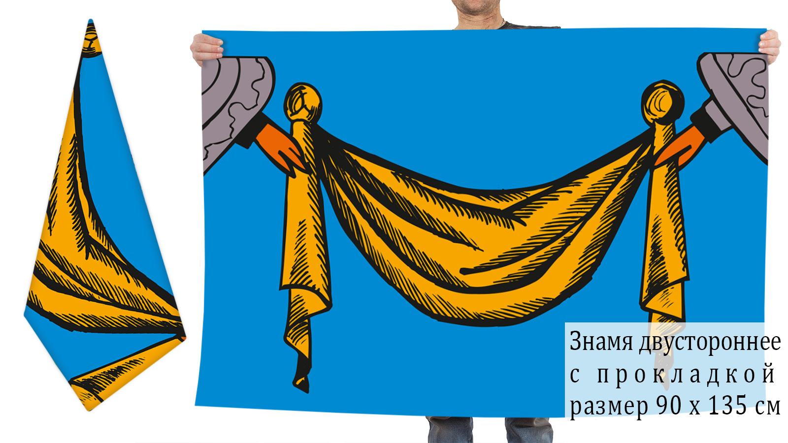 Двусторонний флаг Покрова