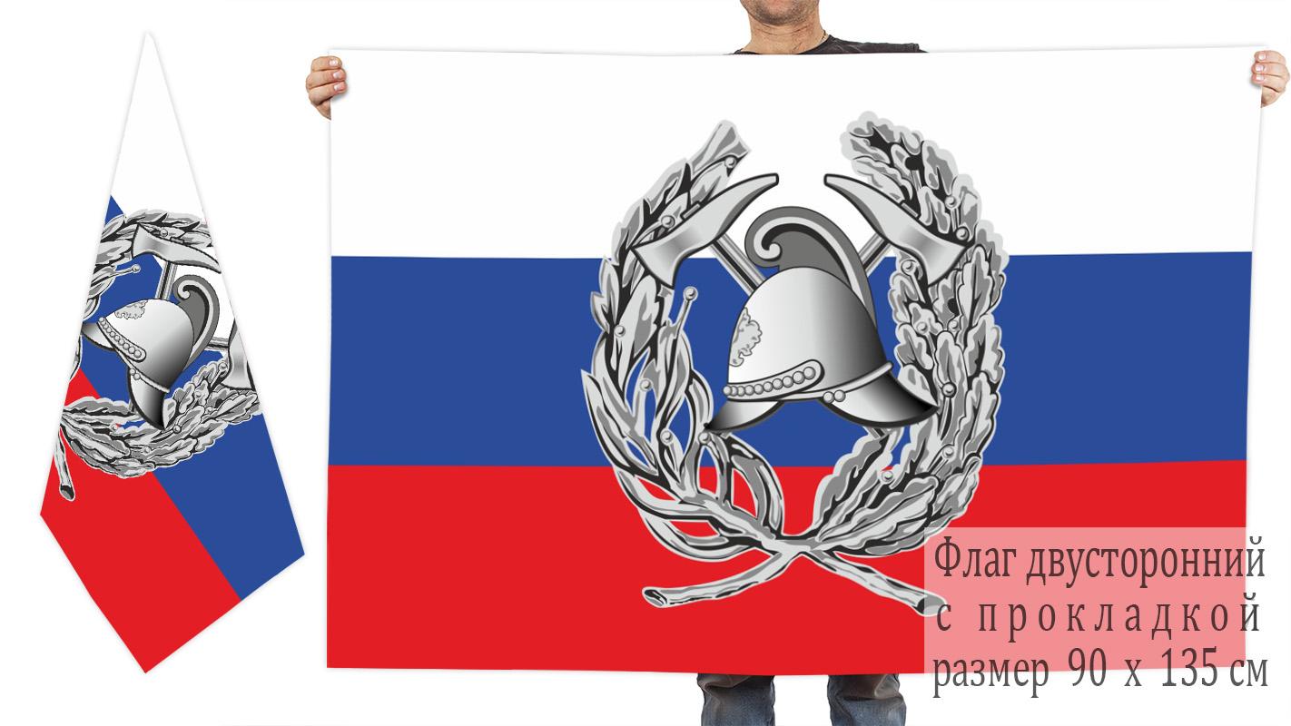 Двусторонний флаг Пожарной охраны Российской Федерации