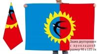 Двусторонний флаг Пожарского района