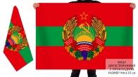 Двусторонний флаг Приднестровья с гербом