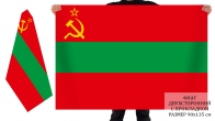 Двусторонний флаг Приднестровья