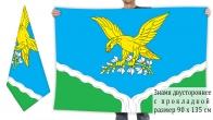 Двусторонний флаг Прохладного