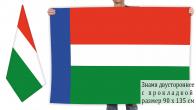 Двусторонний флаг Прокопьевского муниципального округа
