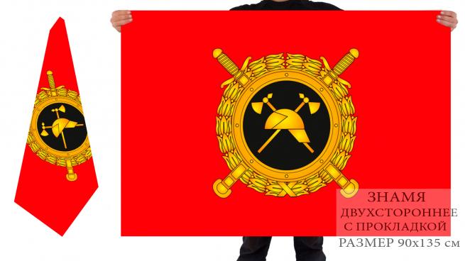 Двусторонний флаг противопожарной охраны России