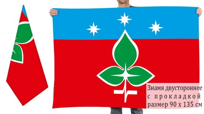 Двусторонний флаг Пущина