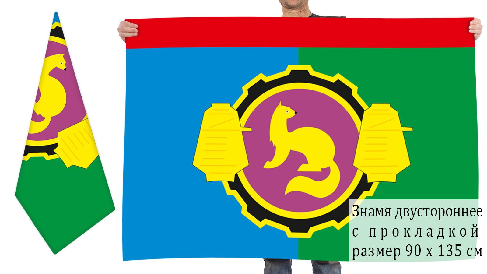 Двусторонний флаг Пушкинского района