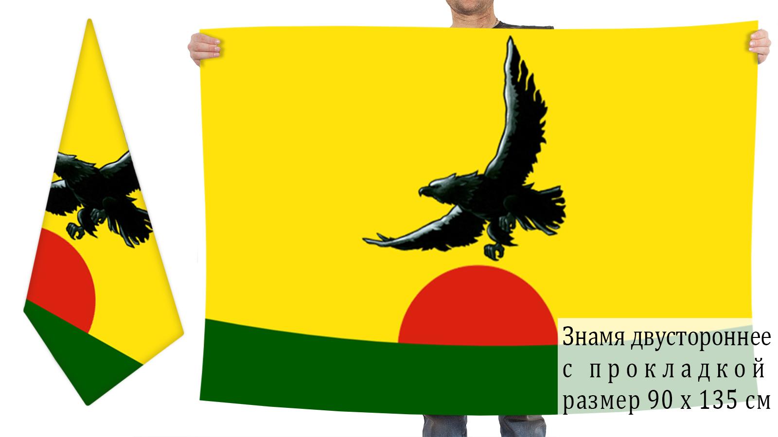 Двусторонний флаг Радищевского района