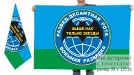 Двусторонний флаг развед-десантной роты