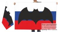 Двусторонний флаг разведчиков