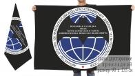 Двусторонний флаг разведки 181 мотострелкового полка 108 Невельской дивизии в Афганистане