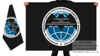 Двусторонний флаг разведки 181 МСП 108 МСД