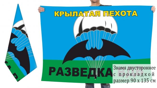"""Двусторонний флаг Разведки ВДВ """"Крылатая пехота"""""""