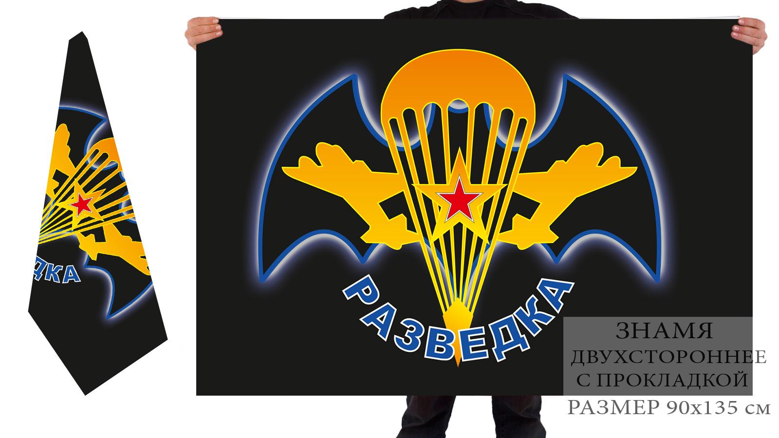 Двусторонний флаг разведки ВДВ