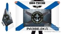 Двусторонний флаг разведки ВМФ и морской пехоты