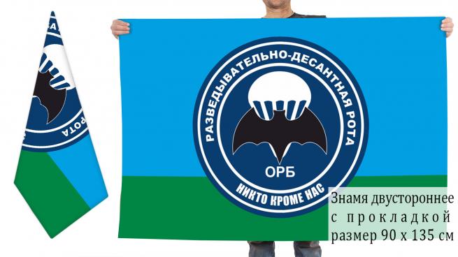 """Двусторонний флаг РДР """"Никто кроме нас"""""""