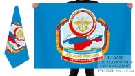 Двусторонний флаг регионального отделения ДОСААФ в Крыму