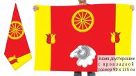 Двусторонний флаг Ремонтненского района
