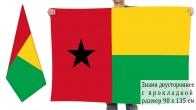 Двусторонний флаг Республики Гвинея-Бисау