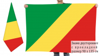 Двусторонний флаг Республики Конго