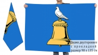Двусторонний флаг Реутова