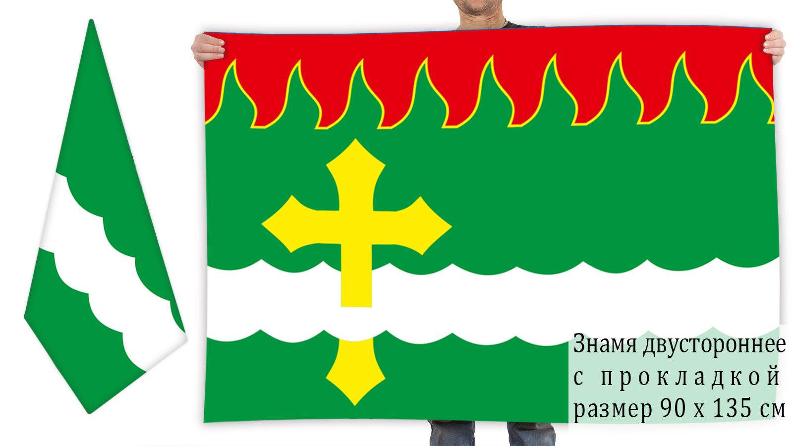 Двусторонний флаг Рошаля