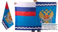 Двусторонний флаг Росморречфлота РФ