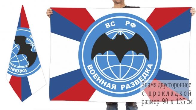 Двусторонний флаг российской военной разведки