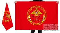 Двусторонний флаг Роты почётного караула ЛенВО