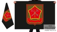 Двусторонний флаг роты снабжения Западного воннного округа