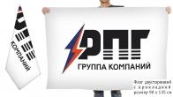 Двусторонний флаг РПГ
