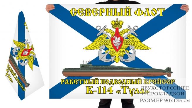 Двусторонний флаг РПКСН К 114 Тула