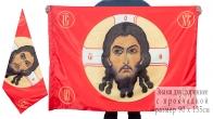 Знамя «Русская Хоругвь»