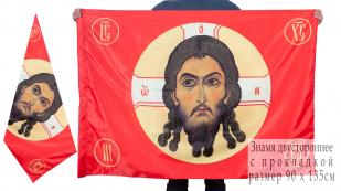 Флаг «Русская Хоругвь»