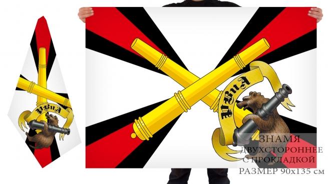 Двусторонний флаг РВиА с медведем