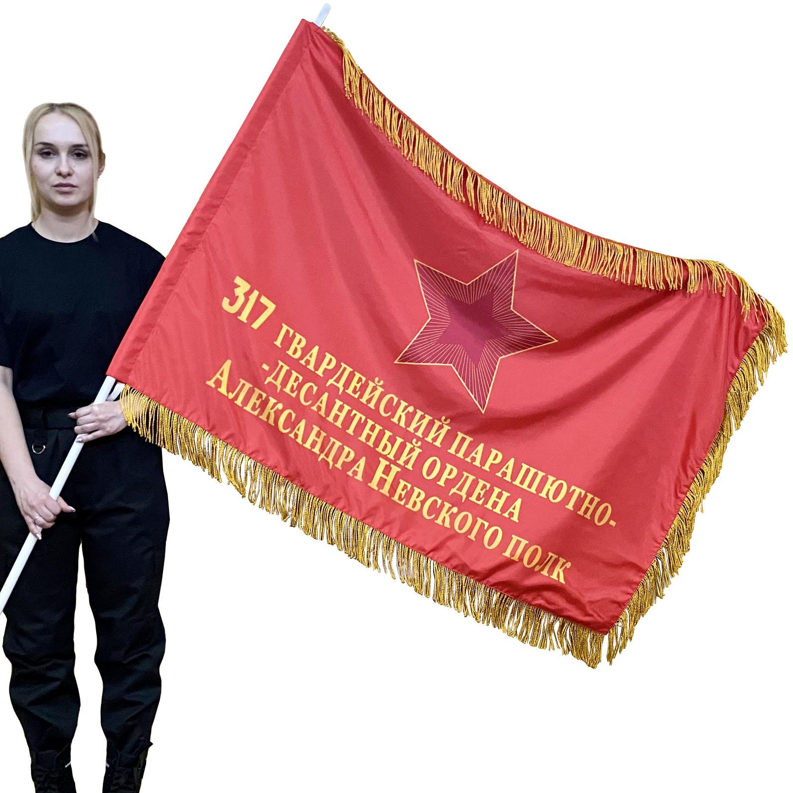 """Двусторонний флаг с бахромой """"317 гв. парашютно-десантный полк"""""""