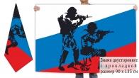 Двусторонний флаг с бойцами Национальной гвардии
