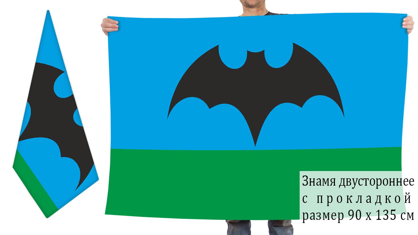 Двусторонний флаг с эмблемой военной разведки