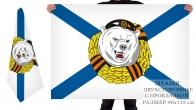 Двусторонний флаг с символикой Морской пехоты