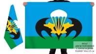 Двусторонний флаг с символикой разведки ВДВ