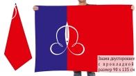 Двусторонний флаг Щёлковского района
