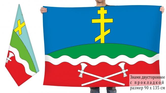 Двусторонний флаг села Урено-Карлинское (лицевая сторона)