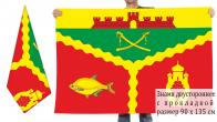 Двусторонний флаг Семикаракорского района