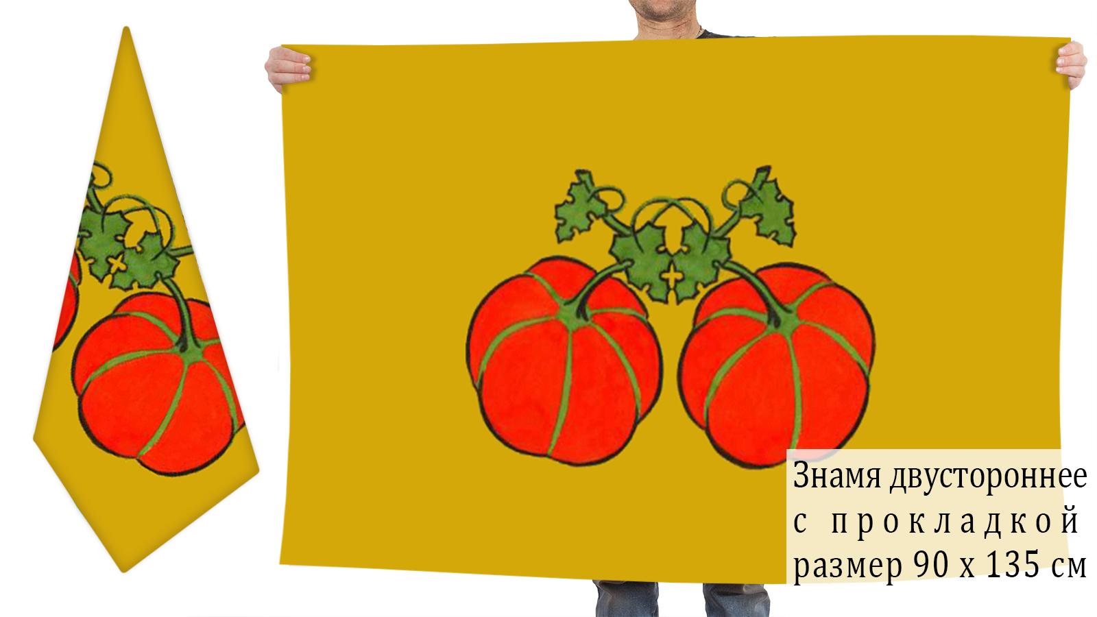 Двусторонний флаг Сенгилеевского района