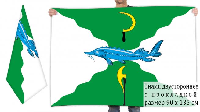 Двусторонний флаг Серебряно-Прудского района