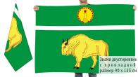 Двусторонний флаг Серпуховского района