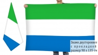 Двусторонний флаг Сьерра-Леоне